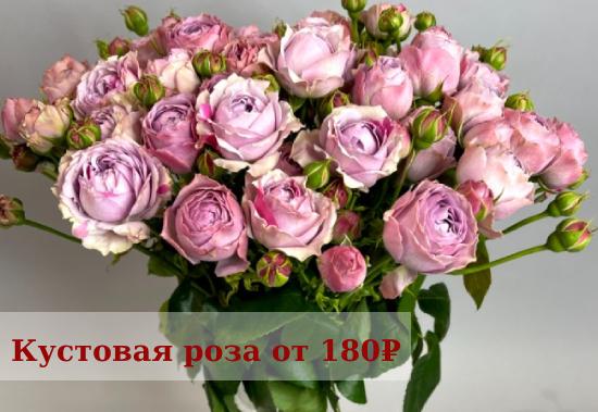 доставка цветов и букетов по г.Долгопрудный